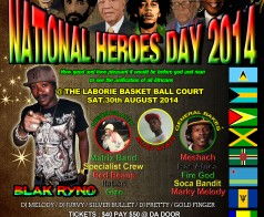 Black Ryno set to Perform in Laborie on August 30th 2014